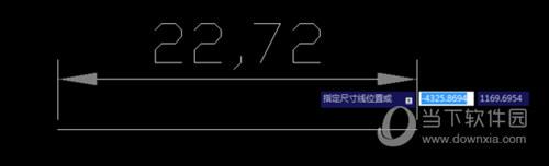 AutoCAD2013免费中文版官方下载