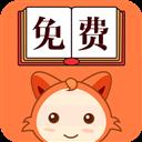 小狸阅读 V1.8.3 安卓版