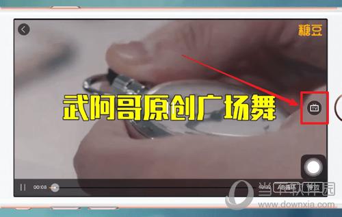 糖豆广场舞怎么投屏到电视教程图2