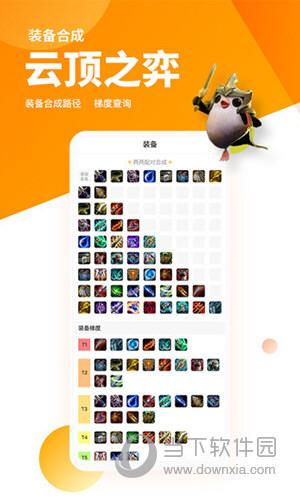 超凡电竞app