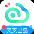 叉叉云游 V1.5.2 安卓版