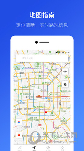 桔子指南针app