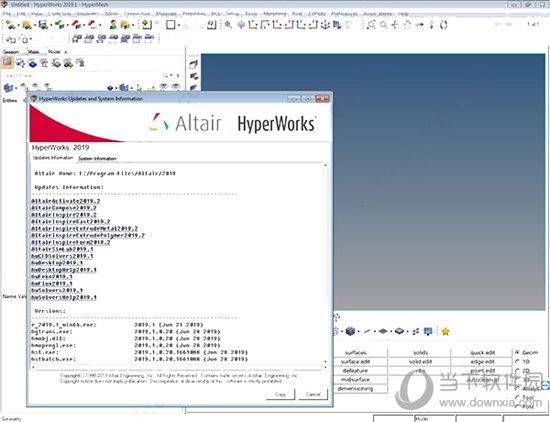 HyperWorks2019破解版