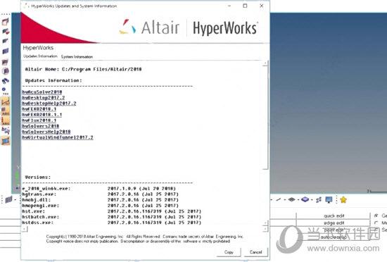 HyperWorks2018破解版