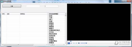 支持全世界抖音视频下载工具