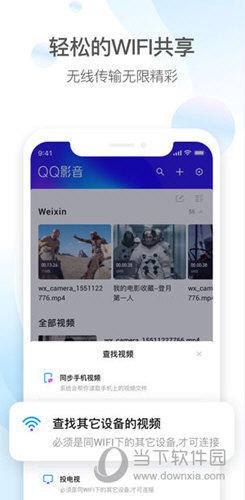Wi-Fi传输视频和字幕
