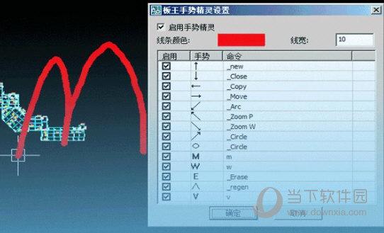 老虎板王2019破解版