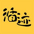 循迹讲堂 V3.1.0 苹果版
