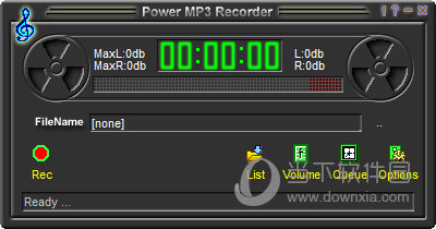 CooolSoft Power MP3 Recorder