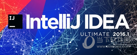 IntelliJ IDEA 2016破解版