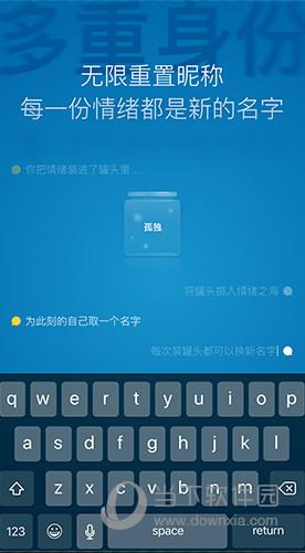 一罐app旧版 V1.5.2 安卓版截图3