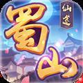 蜀山仙途 V1.0.0 安卓版