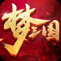 梦三国 V1.9 安卓版
