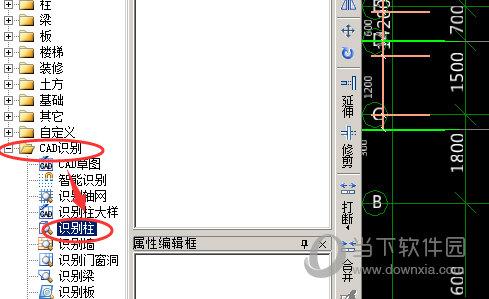 广联达BIM土建计量平台下载