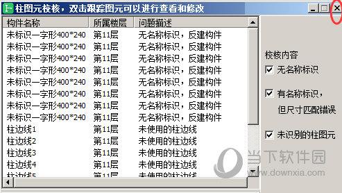 广联达土建计量软件下载