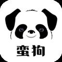 蛮狗 V2.0.9 安卓版
