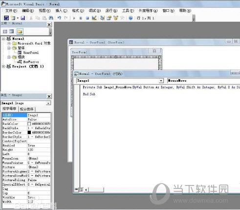 WPS VBA7.1安装包