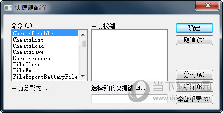 GBA模拟器电脑版