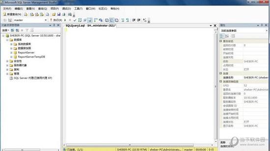 SQL Server 2012破解版
