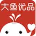 大鱼优品 V1.4.4 安卓版