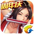 拳皇命运PC模拟器 V1.0.9861.123 官方版