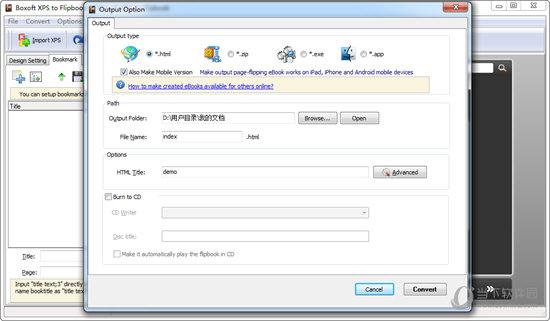 Boxoft XPS to Flipbook