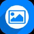 神奇图像处理软件 V2.0.0.214 官方版