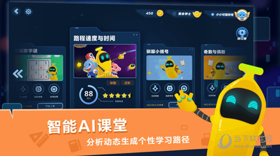 小盒课堂app
