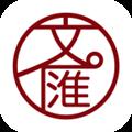 文汇 V7.4.3 苹果版
