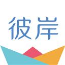 智慧彼岸 V1.0.33 安卓版