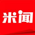 米闻快报 V1.1.7 安卓版