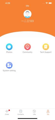 三宝智家 V2.0.2 安卓版截图2