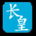 HIPPO长皇备份软件 V3.0.1 官方版