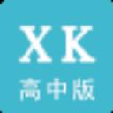 信考中学信息技术考试练习系统 V17.1.0.1009 安徽高中版