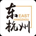 东杭州 V4.6.6.3 安卓版