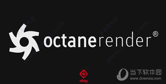 Octane Render渲染器