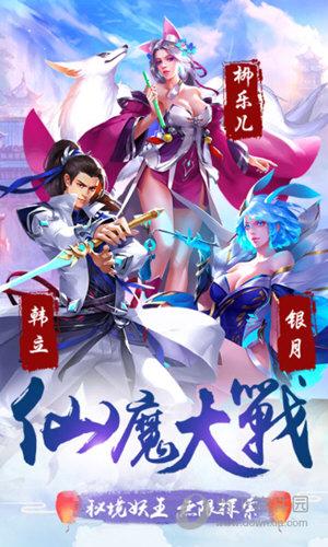 剑舞BT版