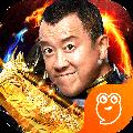 龙皇传说 V3.1.9 安卓版