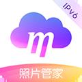 和彩云 V5.7.2 最新PC版
