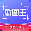 轻松截图王 V4.8.0 安卓版