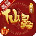 大话白蛇无限版 V1.0.0 安卓版