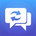 聊天恢复精灵 V1.2.7 安卓版