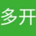 微神PC微信多开器 V1.0 绿色免费版