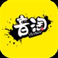 音淘 V1.10.4911 安卓版