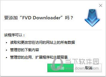 FVD Downloader中文版