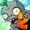 植物大战僵尸2破解版iOS版 V2.3.93 未越狱存放版