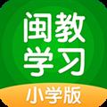 闽教学习 V4.2.0 安卓版