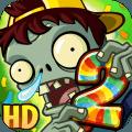 植物大战僵尸2西游版破解版 V2.3.92 安卓版