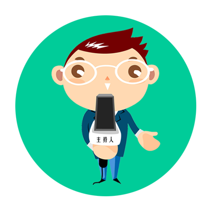我是主持人 V5.0 安卓版