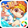 造梦西游OL最新联网破解版 V9.9.0 iOS版